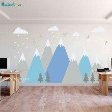 Os pássaros sob estrelas brilhantes viajar livremente entre grandes montanhas adesivos de parede decoração do berçário com árvores decalques vinil yt5234