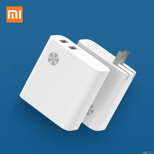 Original Xiaomi 2-in-1 power bank supply charger 5000 mAh CBQ01ZM 18W Quick Charge official Output Dual USB For Phone(China)