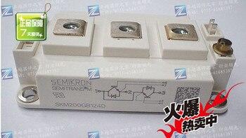 Germany SKM200GB124D power module Shelf--ZYQJ