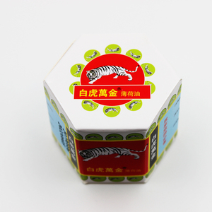 Image 3 - New 2019 Red White Tiger Balm Pain Relief Muscle Ointment Stomachache Massage Rub Muscular Tiger Balm Dizziness Essential Balm