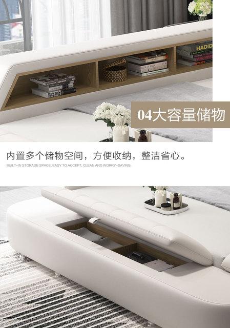 Genuine Leather Bed Frame  6