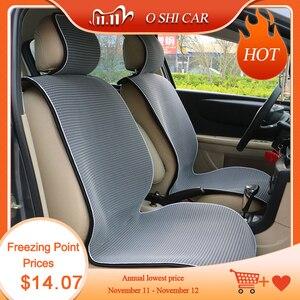 Image 1 - 1 pc通気性メッシュの車シートカバーパッドフィットほとんどの車/夏クール席クッション豪華なユニバーサルサイズ車のクッション