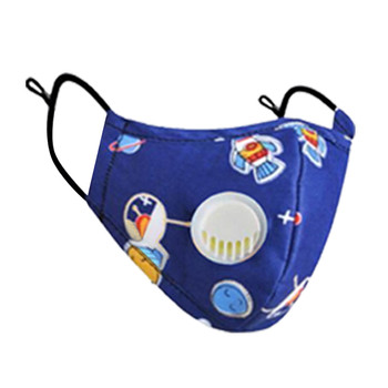 Topmask child outdoor fabric face