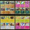 100 個ポケモン異なるカード 25 50 75 100 なしリピート gx フラッシュカード ex ゲームコレクションカードギフト子供