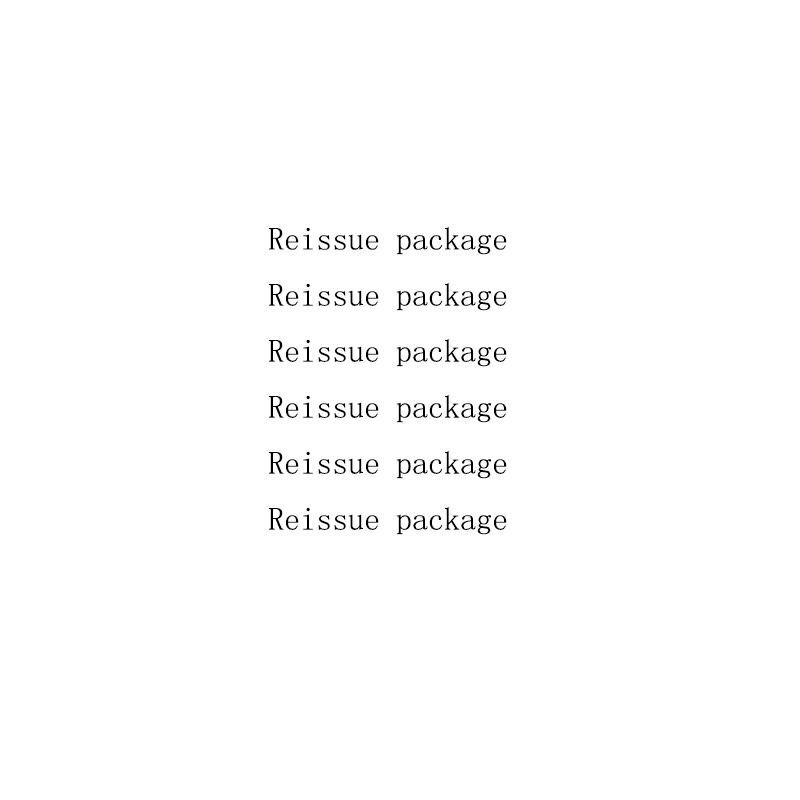 Отправить посылка по ссылке, друзья, которые не нуждаются в повторной отправке, пожалуйста, не делайте этот заказ, я не отправлю