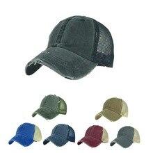 Женская модная сетчатая шляпа с хвостом, промытая хлопковая облегающая кепка бейсболка шапка для унисекс, путешествий, отдыха, велоспорта, женская шляпа в стиле ретро бейсболка