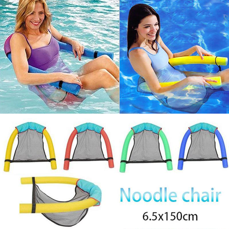 Swimming Ring Floating Chair Seats Blue Yellow Color 4 Colors 6.5x150CM Novelty Inflatable Water Swimming Pool Relax Tools