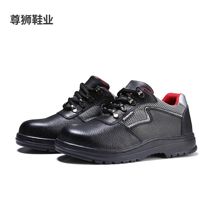 Factory Direct Supply Workshop Anti-static Anti-smashing And Anti-penetration Insulation Electrician Safety Shoes Fashion Breath