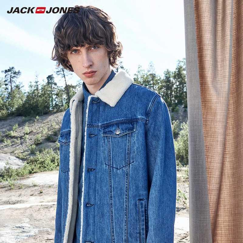 JackJones męska klapa berberyjski polar Denim bawełniana kurtka streetwear   219357514
