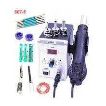 Промышленный фен 858D, паяльная станция 700 Вт со строительным феном 220В/110В для устройства для отпайки/распайки с корпусом BGA