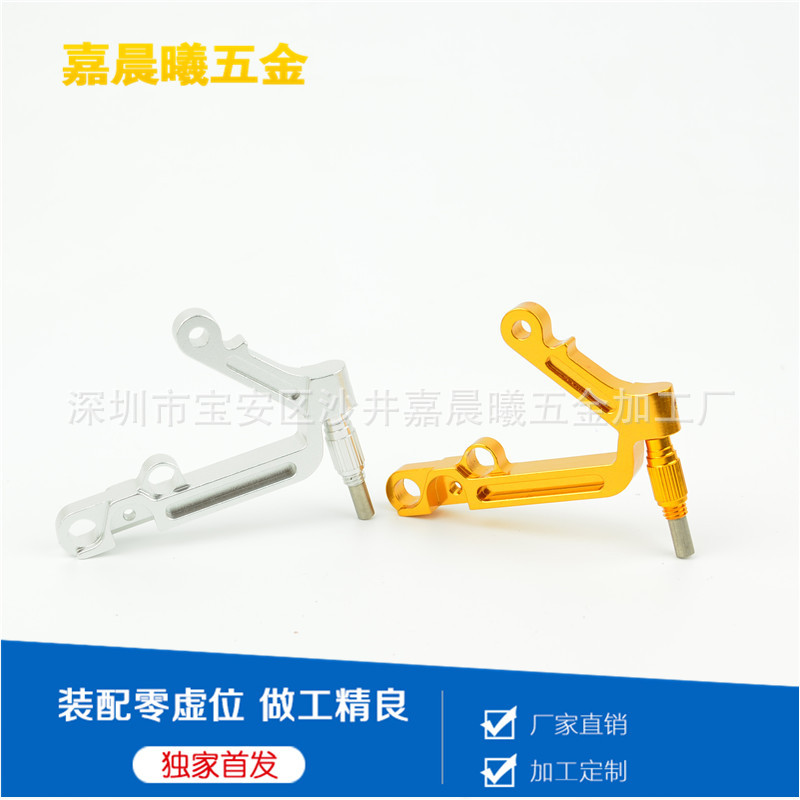 Shenzhen Remote Control Display Mounting Bracket Aluminium Alloy DJI Model Airplane Accessories Tablet Computer Stand