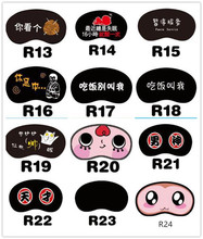 1PCS Cute Black Mask Cartoon Funny Words Sleeping Eye Eyeshade Cover Shade Patch Portable Blindfold Travel Eyepatch