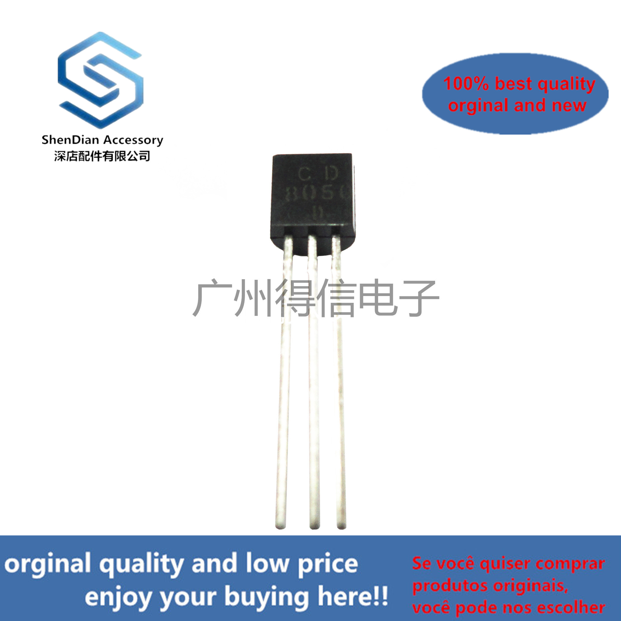 50pcs 100% Orginal New CD8050D 8050 CDIL 1.5A TO-92 Real Photo