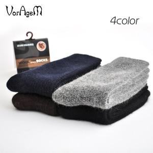 Image 5 - New Mens Super Thick Merino Wool Socks High Quality Big Size Men Wool Socks Soild Color Brand Winter Warm Wool Socks 3pair=1lot