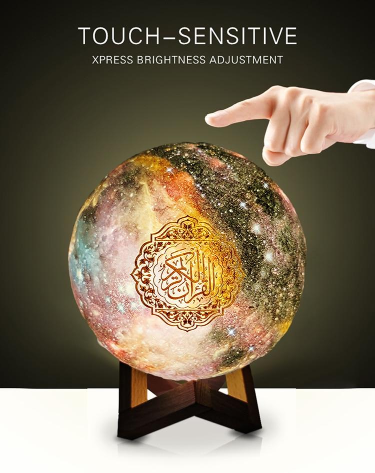 Alcorão alto-falante led noite luz céu estrelado 3d lâmpada sem fio bluetooth alcorão alto-falante recitador lâmpada falante muçulmano