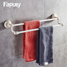 Fapully Bathroom Hardware Towel Rack Shelf Wall Mounted Aluminum Double Bars Accessories