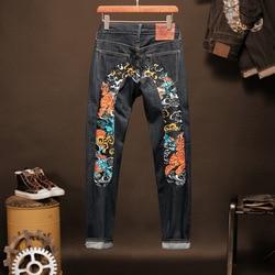 2020 del Marchio Tide Evisu Nuovo Svago di Modo degli uomini Dei Jeans di Alta Qualità Pantaloni da Uomo Traspirante casual Metà di Vita Degli Uomini dritto Pantaloni