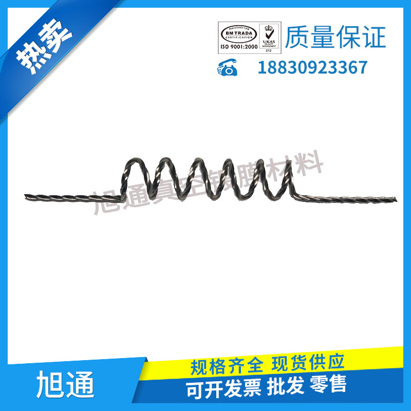 Vacuum Coated Tungsten Wire Tungsten Wire Tungsten Heater NC Straight Hot Selling