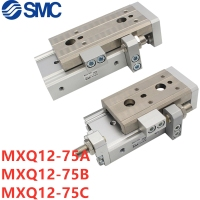 MXQ MXQ12 MXQ12L MXQ12 75A MXQ12 75AS MXQ12 75AT MXQ12 75B MXQ12 75C NEW SMC Original genuine Slide guide cylinder Pneumatic