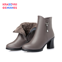 Krasovki Genuines Wool Warm Genuine Leather Fur Warm Shoes Plush Ankle Boots Platform for Women Winter Boots Women Snow Boots 100% genuine leather natural fur snow boots warm wool women boots classic waterproof ankle boots women shoes lady winter boots