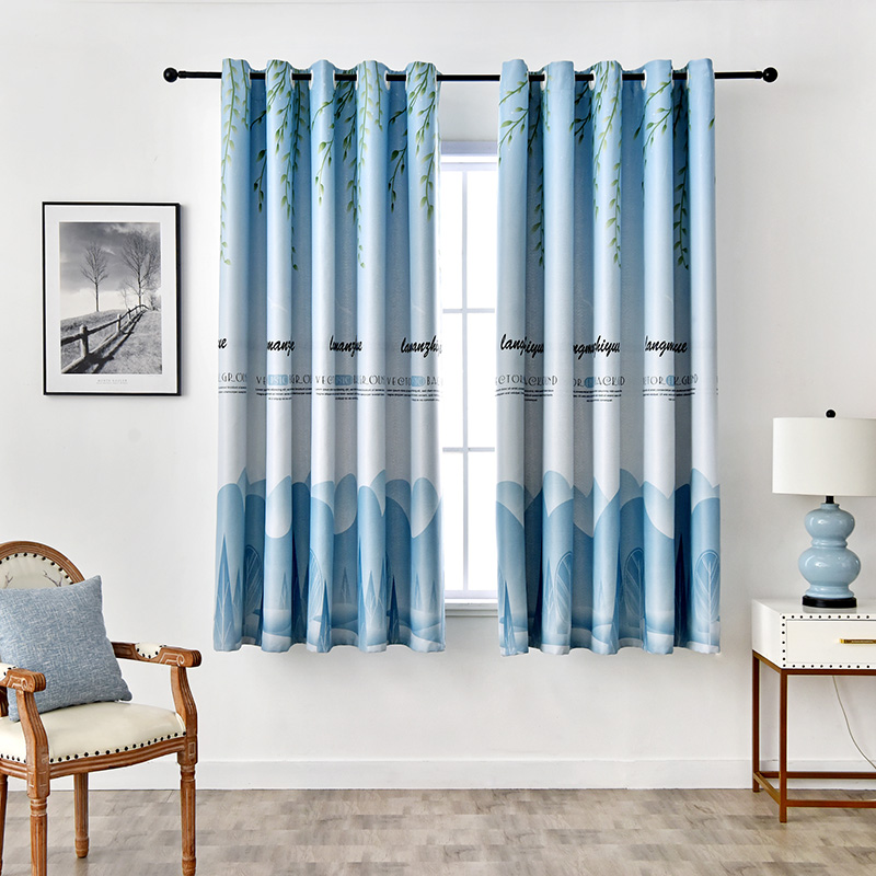 Window Treatments Short Curtains