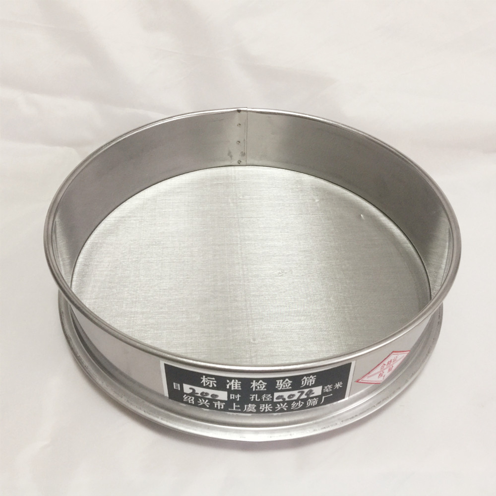 Sample Test Sieve Soybean Rice Grain Sesame Flour Sieve 304 Stainless Steel Frame And Filter Mesh Dia 20cm Aperture 0.074- 1.6mm