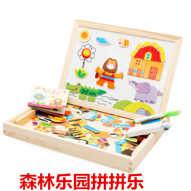 Forest Paradise Joypin Double-Sided Children Learning Magnetic Drawing Board Easel Multi-functional Magnetic Jigsaw Puzzle Black