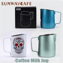 Кувшин для кофе, молока из нержавеющей стали кувшин для крема Pull Flower Cup вспениватель молока для кофе латте арт молоко пена инструмент посуда для кофе