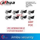 Dahua IP camera  IPC...