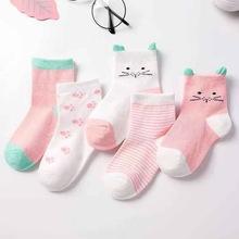 5 par partia wiosna jesień kot kreskówkowy zwierząt miękka dzianina bawełniana skarpetki dla dzieci dzieci chłopiec noworodka dziewczynka chłopcy skarpetki dla 0-6Yrs tanie tanio W wieku 0-6m 7-12m 13-24m 25-36m 3-6y Unisex CN (pochodzenie) COTTON POLIESTER Aktywne W stylu rysunkowym baby Rajstopy