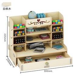 Ayane креативный контейнер для хранения ручек маленькая решетка офисная настольная полка для студентов Домашний Персональный простой органа...