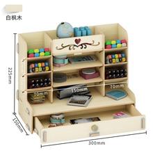 Ayane Creative  container storage box  lattice office desktop shelf students  personality simple  organizer pen pencil holder