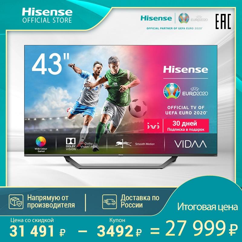 Телевизор 43 дюймов Hisense 43ae7400f 4K UHD Smart TV 4049 дюймов TV