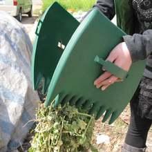 1 пара листья сад очистка мусора круглый лист инструмент для