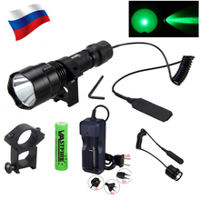 Rechargeable Tactical Hunting Light Green Q5 LED Weapon FlashLight +Rifle Scope Gun Mount +Pressure Switch+18650 Battery+Charger 2 sets 5000 lumens white xml q5 tactical hunting flashlight hunting weapon light lanterna rifle scope mount rail 18650 charger