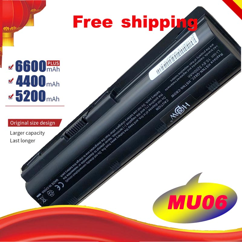 Special price MU06 Laptop battery for HP 430 431 435 630 631 635 636 650 Notebook PC MU06 593554-001 Free shipping image