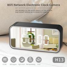 2020 New HD 4K Wifi Network Electronic Clock Camera 160 Degree Wide Angle Super Night Vision Support 128GB Home Security Camra(China)