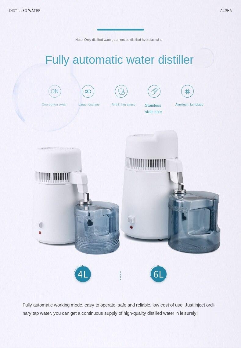 dental máquina de água destilada de aço inoxidável