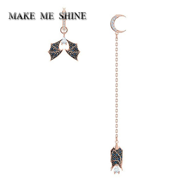 Высокое качество SWA женщин «летучая мышь» женские серьги Асимметричная Луна длинная серьга с украшением в виде кристаллов Ювелирные изделия для девочек Рождественский подарок Вечерние