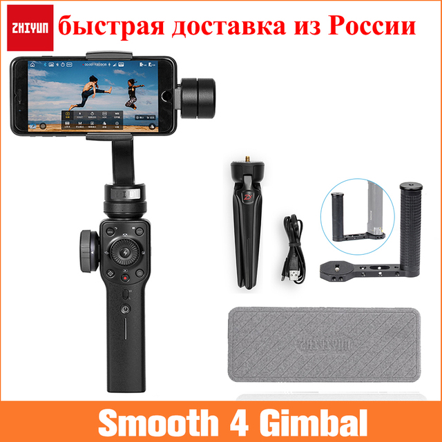 Zhiyun 부드러운 4 3 축 핸드 헬드 짐벌 안정제 아이폰 X 8 7 플러스 6 플러스 삼성 갤럭시 S8 + S8 S7 S6 S5, 부드러운 4