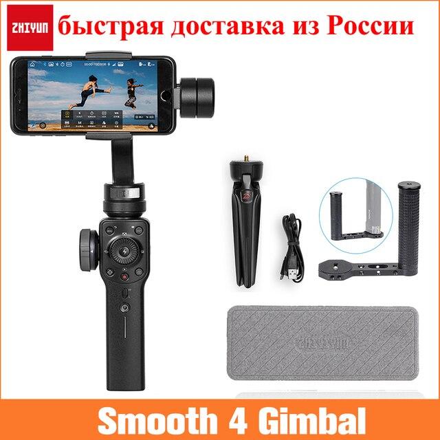 Zhiyun Liscia 4 3 Axis Handheld Gimbal Stabilizzatore per iPhone X 8 7 Più 6 Plus Samsung Galaxy S8 + S8 S7 S6 S5, liscio 4