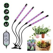 Phytolamp para plantas led cresce a luz usb controle de espectro completo plantas plântulas flor interior crescer caixa clipe lâmpada estufa tenda