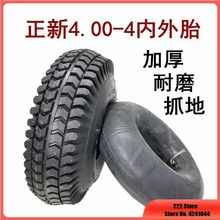 Tyre-Wheel Inner-Tube Bicycle-Tires Go-Kart Heavy-Duty Electric-Scooters-Accessories
