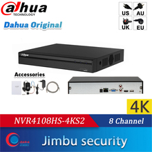 Dahua NVR 4K וידאו מקליט 8ch p2p NVR4108HS 4KS2 H.265 עד 8MP רזולוציה HDMI/VGA פלט וידאו בו זמנית