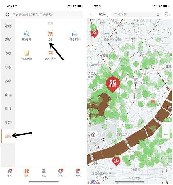 联通5G信号覆盖率查询方法