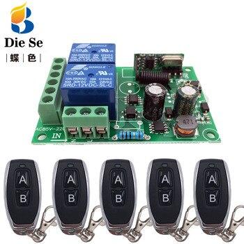 Control remoto inalámbrico Universal de 433MHz AC220V 2CH receptor de relé rf y transmisor para Control Universal de puertas y puertas de garaje