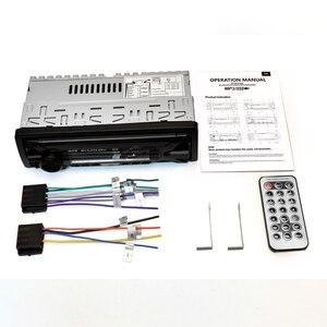 Image 4 - HEVXM 3010 צבע אור MP3 נגן סטריאו לרכב אודיו אחד במקף 1 דין FM מקלט Aux קלט SD MP3 MMC WMA רדיו נגן