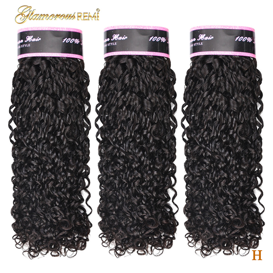 Double Drawn Human Hair Weft Flexi Rod Curls Funmi Remy Hair Bundles 1 3 4 PCS Kinky Curly Hair Weave Pixie Curl High Ratio