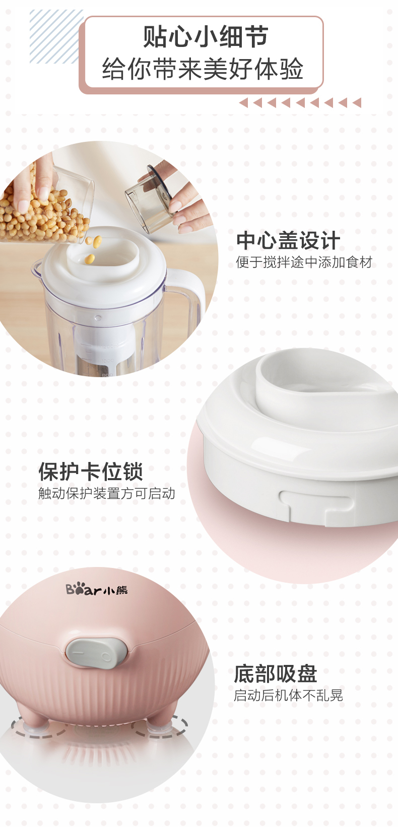 Pressed Soy Milk Cooking Machine Household Mini Small Food Bar Free Filter Baby Food Supplement Automatic Mixer 19