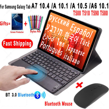 Touchpad Keyboard Case For Samsung Galaxy Tab A7 2020 10.4 A 10.1 2019 10.5 2018 A6 2016 T500 T510 Bluetooth Mouse Tablet Cover